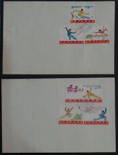 PR China 1975 T7 Kung Fu(Wushu) FDC SC#1222-7