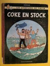 TINTIN - COKE EN STOCK - édition B24 1958 - Bon état