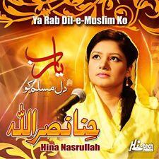 Hina Niane - Ya Rab Dil E Musulman Ko - Neuf Musique CD