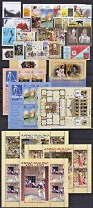 Vaticano 2008 Annata completa 29 valori, 6 foglietti, 1 libretto nuovi integri