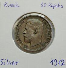 ORIGINAL Russian Empire Nicholas II RUSSIA 50 Kopeks 1912 SILVER DETAILS!