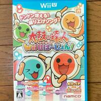 Taiko no Tatsujin WiiU Version Nintendo Namco Software Single 2013 Rhythm Game
