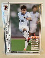Takumi Minamino 2015-16 Panini WCCF Japan U23 - True Rookie Card Southampton
