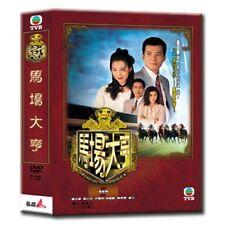 Racing Peak 1 (馬場大亨 / HK 1993) TVB DRAMA 5DVD EPISODE 1-20 TAIWAN