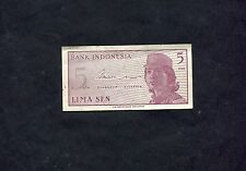 5 Sen, Indonesia Bank Noted Dated 1964.