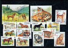 Azerbaijan Wildlife Red X Horses Unused x 14(NT 5534s