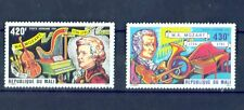 Mali 1981 - Wolfgang Amadeus Mozart - 225. Geburtstag - Harfe Klavier Horn Geige