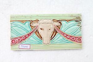 Japan antique art nouveau vintage majolica border tile c1900 NH4341