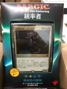 MTG JAPANESE Commander 2016 Breed Lethality Deck Factory Sealed BNIB