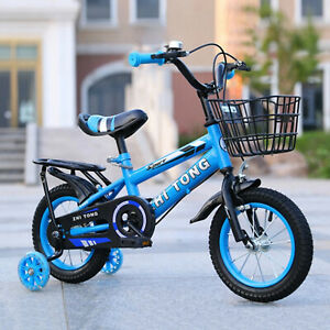 """12"""" 14"""" 16"""" 18"""" Kids Bicycle For Boys And Girls With Training Wheels and Basket"""