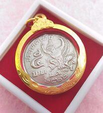 Thai Coin Year 2522-Oblique Garuda-5 Baht