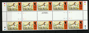 FALKLAND IS. 1995, SHEET OF 10 VALUES AT 65p EACH, BIRDS.  M.N.H.