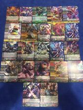 CARDFIGHT VANGUARD - NUBATAMA DECK 1 W/ RIKUDO STEALTH DRAGON, GOUNRAKAN