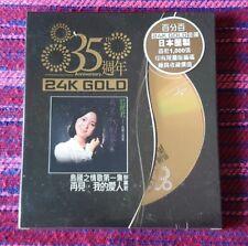 Teresa Teng ( 鄧麗君 ) ~ 島國之情歌: 再見, 我的 ( Serial number 208 ) ( 24K Gold  Disc ) Cd