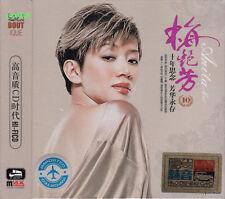 Anita Mui 梅艷芳 十年思念 芳华永存 + Greatest Hits 3 CD 51 Songs HD Mastering