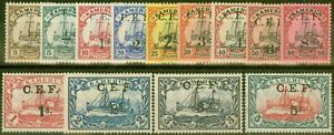 Cameroon C.E.F 1915 set of 13 SGB1-B13 Fine Mtd Mint