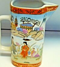 Gourgeous Geisha Girl Pitcher Exquisite Nippon