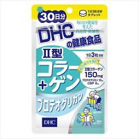 DHC Supplement Type II Collagen 150mg & Proteoglycan 10mg 30 days tablets JAPAN