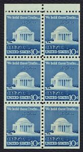#1510d 10c Jefferson Memorial, Booklet Pane, Mint **ANY 4=FREE SHIPPING