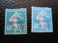FRANCE - timbre yvert/tellier n° 246 x2 neuf sans gomme (A12)