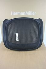 Free UK Delivery | Replacement Genuine Herman Miller Aeron Seats | Size B
