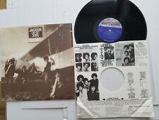 JACKSON FIVE - Skywriter 1973 MOTOWN FUNK SOUL R&B + Inner Michael Jackson