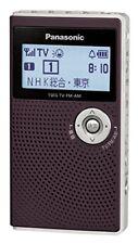 New Panasonic 1Seg TV audio-FM-AM 3 band receiver Brown RF-ND50TV-T