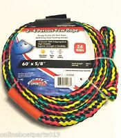 "2-4 Rider 1 Section Tow Rope for 4-person Towable Tubes, 60 foot x 5/8"" 52468"