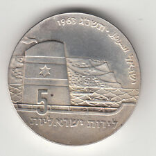 "1963 Ancient sailing ship ""SEAFARING"" ISRAEL INDEPENDENCE DAY PROOF SILVER COIN"