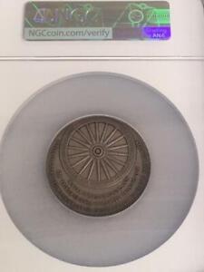 1900 Bryan Dollar Gorham Mfg. Co SC $1 MS63 NGC. HK-782 S-10 Silver