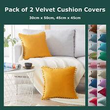 Pack of 2 Pom Edge Velvet Plain Cushion Cover Decorative Soft Velour Pillow Case