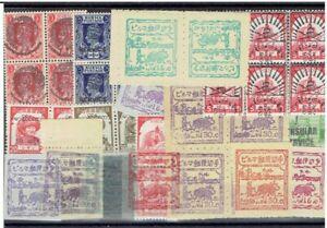 Burma Japanese occupation