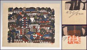 1967 Yoshitoshi Mori /Kappazuri Signed Woodblock Print Art ED 275/500 From Japan