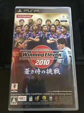 FREE SHIPPING WORLD SOCCER Winning Eleven 2010  JAPAN