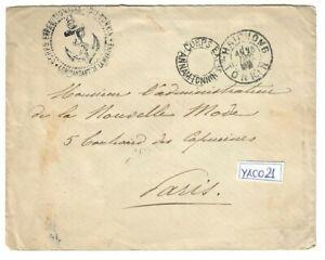 T045 INDOCHINE TONKIN LETTRE FM 41a ERREUR TONNIN HAIPHONG 1898 ET CET (CF DESCR