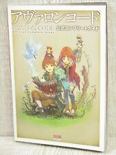 AVALON CODE Official Complete Guide DS Book EB29*