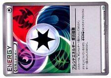 POKEMON JAPANESE CARD CARTE N° 050/050 ENERGY 1ed BW5 (1)