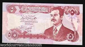 IRAQ 5 DINARS P80 1992 MAJOR ERROR Without SERIAL # Numbers SADDAM UNC BANK NOTE
