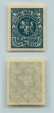 Lithuania, 1920, SC 95a, mint, imperf, wmk 109. d2369