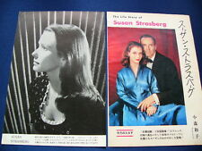 1950s Susan Strasberg Japan 19 Clippings & Poster STAGE STRUCK RARE