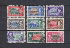 1PERSIA - 1949 - BUILDINGS - 9 DIFFERENT USED STAMPS (2 SCANS - 1 THIN)