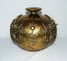 """RESIN CHINESE SQUAT VASE RAISED DRAGON THEME GOLD AND COPPER FINISH 5"""" X 6"""""""