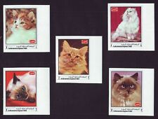 Yemen Kingdom  1970  Cats  ** MNH  5 values, not perforated, Mi.8,5 €