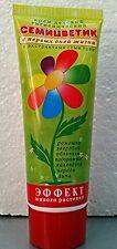 """2 tube x Baby Cream 75g """"СемицветиРº"""" with extract of 7 herbs ДетÑ�кий Крем"""