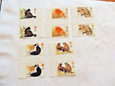 "1995 United Kingdom Assorted ""Cats"" Stamps (Ten Stamps In Cellophane Envelope)"
