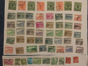 Collection of Old Pakistan & Bangladesh stamps used