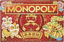 NEW Monopoly Lunar New Year from Mr Toys