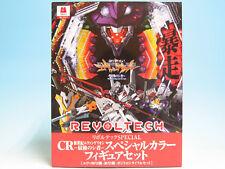 REVOLTECH Special CR Neon Genesis Evangelion Saigo no Shisha Special Color F...