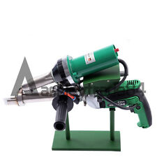 Handheld Plastic Extruder Hot Air Gun PE/ PP Extrusion Welding Machine 220V-230V