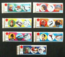 Equatorial Guinea-1972-Sapporo Winter Olympics-Full set-MNH